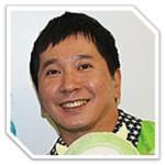 田中裕二top