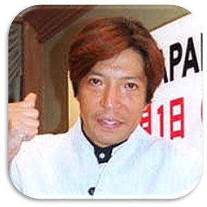 ゴージャス松野 大仁田厚