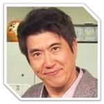 石橋貴明TOP