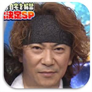 西川貴博,浅香唯,夫,旦那,子供
