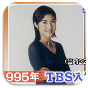 小島慶子,母,確執TBS,アナウンサー