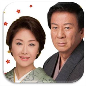 杉良太郎,前妻,離婚,子供,伍代夏子