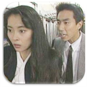 柳葉敏郎,若い頃,嫁,演技,中山美穂