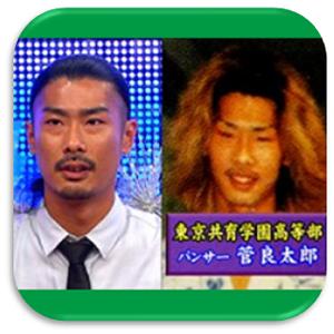 パンサー菅,父親,元ギャル男,彼女,元ギャル男,タトゥー