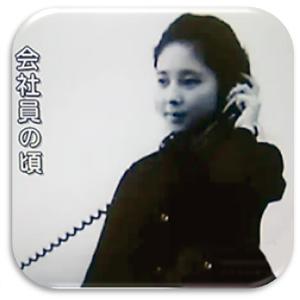 山本陽子,年齢,若い頃,引退,野村証券