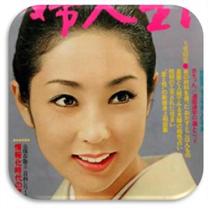 山本陽子,年齢,若い頃,美人,野村証券