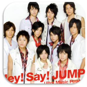 鮎川太陽,ya-ya-yah,脱退,蒼井翔太,Hei!Say!JAMP